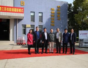 南京交通技师学院举行援建克州技工学校捐赠教学设备出发仪式